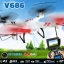 WL-V686 FPV / โดรนบังคับดูภาพจากหน้าจอรีโมท thumbnail 6