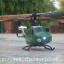 ฮ.บังคับ Bell 212 ฮิวอี้ thumbnail 11