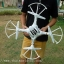 103 FPV DRONE 5.8 gz โดรนบังคับพลังสูง thumbnail 3