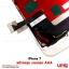 อะไหล่ หน้าจอชุด iPhone 7 งานเกรด AAA thumbnail 6