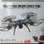 CT1000+VR BOX fpv racing drone thumbnail 10