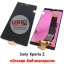 หน้าจอ Sony L36h Sony Xperia Z (C6602) จอชุด+ทัช. thumbnail 1