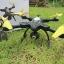 JJRC H39 Drone Selfie เซลฟี่โดรน พับขาเก็บได้ thumbnail 3