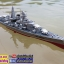HT-3827A ฺ- Bismarck เรือรบบังคับ thumbnail 3
