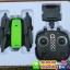 LH-X28 DJI Spark Clone+เซลฟี่โดรนรุ่นปรับกล้อง thumbnail 17