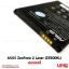 อะไหล่ แบตเตอรี่ ASUS ZenFone 2 Laser (ZE500KL) C11P1428. thumbnail 2