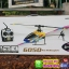 SH6050 Rc Helicopter 6 CH 3D thumbnail 13