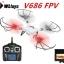 WL-V686 fpv มัลติโรเตอร์ถ่ายภาพ เรียลทาม thumbnail 3