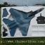 F 15 air force เครื่องบินบังคับ thumbnail 13