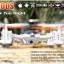 Walkera QR W100s FPV มัลติโรเตอร์ thumbnail 2