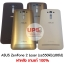 ฝาหลัง ASUS ZenFone 2 Laser (ze550kl)(z00ld) thumbnail 1