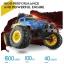 JJRC Q40 MADMAN 1:12 4x4 OFF Road 40km/h thumbnail 9