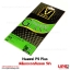Huawei P9 Plus - ฟิล์มกระจกกันรอย วีซ่า Tempered Glass Protector thumbnail 2