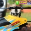 SH6050 Rc Helicopter 6 CH 3D thumbnail 11