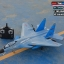 J-15 Fighter Jet + LED ไฟบินกลางคืน thumbnail 14