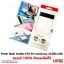 Yoobao Power Bank P16 Pro ขนาดความจุ 16,000 mAh ของแท้ 100% เช็คออนไลน์ได้ thumbnail 4