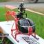 Bell47 LAMA ฮ.บังคับหัวแมลงปอ thumbnail 13