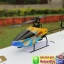 SH6050 Rc Helicopter 6 CH 3D thumbnail 3
