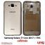 อะไหล่ บอดี้ฝาหลัง Samsung Galaxy J7 Core 2017 / J701 thumbnail 2