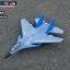 J-15 Fighter Jet + LED ไฟบินกลางคืน thumbnail 2