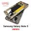 เคสกลาง Samsung Galaxy Note 5 thumbnail 1