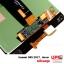 หน้าจอชุด Huawei GR5 2017 thumbnail 4