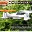 Walkera QR W100s FPV มัลติโรเตอร์ thumbnail 8