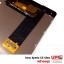ขายส่ง หน้าจอชุด SONY Xperia C5 Ultra พร้อมส่ง thumbnail 4