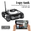 i-spy tank ยานสำรวจ thumbnail 1