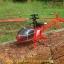 WL-V915 Bell 47 LAMA thumbnail 2