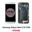 หน้าจอชุด Samsung Galaxy Note 2 ซัมซุง โน๊ต 2 N-7100 งานแท้ - สีขาว thumbnail 1