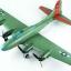 ROTER X129 เครื่องบิน 4 ใบพัดถ่ายภาพ thumbnail 12