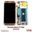 อะไหล่ หน้าจอแท้ Samsung Galaxy S7 Edge งานแท้ thumbnail 1