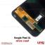 อะไหล่ หน้าจอ Google Pixel XL งานแท้ thumbnail 4