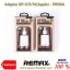 Adapter RP-U11/1A(Apple) - PRODA ปลั๊กชาร์จ PRODA thumbnail 1