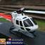 WL-V-931 AS350 เฮลิคอปเตอร์บังคับ thumbnail 5
