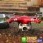 MAGIC SPEED X52HD wifi Drone+ปรับกล้อง+HD thumbnail 11