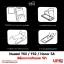 Huawei Y6ii / Y62 / Honor SA - ฟิล์มกระจกกันรอย วีซ่า Tempered Glass Protector thumbnail 4