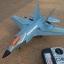 F-35a lightning เครื่องบินบังคับความเร็วสูง 4 ch thumbnail 1