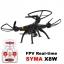 SYMA X8W /FPV/ wifi/ โดรนบังคับขนาดใหญ่ thumbnail 2