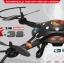 CX-32S fpv 5.8 gz FALCON DRONE thumbnail 16