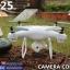 SKY DRONE LH-X25wf Drone+โดรนรุ่นปรับกล้องได้ thumbnail 3