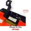 ขายส่ง หน้าจอ iPhone 6S Plus (5.5 นิ้ว) สีดำ thumbnail 4
