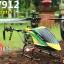 WL-V912 4 ch เฮลิคอปเตอร์บังคับพลังสูง thumbnail 1