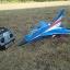เครื่องบินบังคับ EURO FIGHTER thumbnail 9