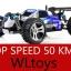 WL-A959 Votex Hi-Speed Buggy 4x4 รถบังคับทางฝุ่นพลังสูง thumbnail 17