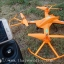 S5W TRACKER DRONE โดรนฝึกบินผ่านหน้าจอโทรศัพท์ thumbnail 8