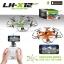 LH-X12 wi-fi drone thumbnail 6