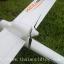 WL-F959 RC Plane เครื่องร่อนบังคับ thumbnail 3