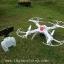 LH-X14 wifi FPV DRONE โดรนบังคับขนาดใหญ่ บังคับจากมือถือ thumbnail 1